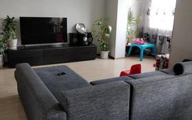 3-комнатная квартира, 100 м², 13/15 этаж, мкр Жетысу-3, Мкр Жетысу-3 за ~ 39 млн 〒 в Алматы, Ауэзовский р-н