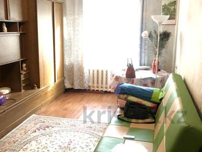 1-комнатная квартира, 31.3 м², 1/4 этаж, мкр Коктем-3, Мкр Коктем-3 2 за 13.9 млн 〒 в Алматы, Бостандыкский р-н — фото 5