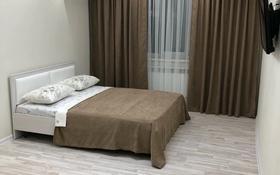 1-комнатная квартира, 45 м², 3/5 этаж посуточно, Батыс-2 44В за 9 990 〒 в Актобе, мкр. Батыс-2