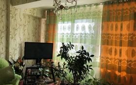 1-комнатная квартира, 59 м², 4/8 этаж, Алтын ауыл за 16.5 млн 〒 в Каскелене