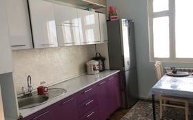 2-комнатный дом, 77 м², 6 сот., Сейсенбаева 22 за 11 млн 〒 в