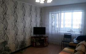 2-комнатная квартира, 45 м², 2/3 этаж, Российская — Российская - Димитрова за 10 млн 〒 в Павлодаре