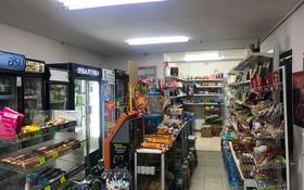 Магазин площадью 83.5 м², улица Алатау 11/1 за 27 млн 〒 в Капчагае