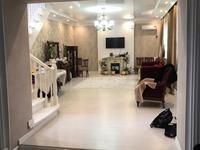 4-комнатный дом, 180 м², 15 сот.