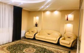 2-комнатная квартира, 75 м², 4/9 этаж помесячно, Кабанбай Батыра 60 — Улы дала за 150 000 〒 в Нур-Султане (Астана), Есиль р-н