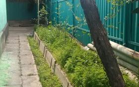 5-комнатный дом, 85.28 м², 8 сот., 3-й переулок Сухамбаева 82 за 20 млн 〒 в Таразе