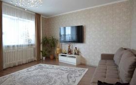 2-комнатная квартира, 64 м², 10/19 этаж, Богенбай батыра 54 за ~ 21.3 млн 〒 в Нур-Султане (Астана), р-н Байконур