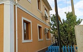 7-комнатный дом, 600 м², 6 сот., улица Маусым 9 за 50 млн 〒 в Баскудуке