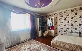 5-комнатный дом, 220 м², 12 сот., Юных Космонавтов за 53 млн 〒 в Темиртау