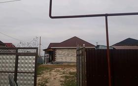 3-комнатный дом, 90 м², 5 сот., Алтын аул — Сартай Бурашева за 13 млн 〒 в Каскелене