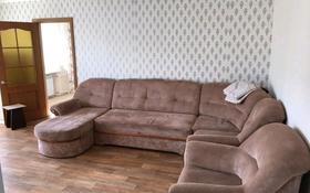 2-комнатная квартира, 42 м², 3/5 этаж помесячно, улица Баймагамбетова 158 за 90 000 〒 в Костанае