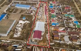 Завод 1.3 га, Механическая 212А/5 за 950 млн 〒 в Алматы, Алмалинский р-н