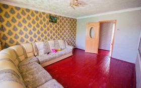 2-комнатный дом, 50 м², 5 сот., Нахимова 11 за 4.5 млн 〒 в Талдыкоргане
