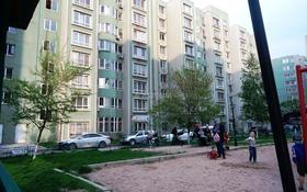 3-комнатная квартира, 84 м², 7/9 этаж, Аккент мкр за 27.5 млн 〒 в Алматы