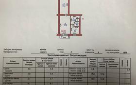 2-комнатная квартира, 46 м², 2/5 этаж, Военный городок Улан 2 за 10.8 млн 〒 в Талдыкоргане