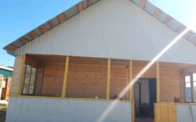 2-комнатный дом посуточно, 60 м², 6 сот., Озера Шалкар 1 за 20 000 〒 в Алгабасе