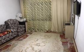 1-комнатная квартира, 37 м², 5/5 этаж, Макаренко 7 за 4.2 млн 〒 в Актобе, Старый город