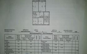 3-комнатная квартира, 63.7 м², 4/5 этаж, Бауржана Момышулы 66 за 15.5 млн 〒 в Темиртау