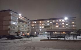 2-комнатная квартира, 55.8 м², 3/5 этаж, 15-й микрорайон 4 за 13.5 млн 〒 в Таразе