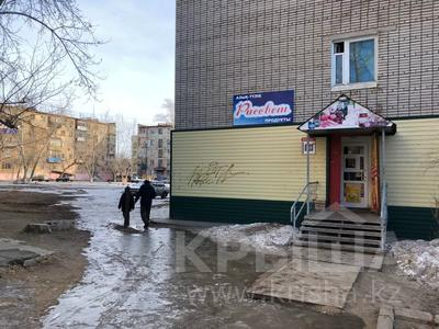 Магазин площадью 60 м², Парковая 92а за 15 млн 〒 в Рудном — фото 2