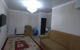 2-комнатная квартира, 43 м², 3/4 этаж, Сейфуллина 35 — Ориентир за 11.5 млн 〒 в Балхаше