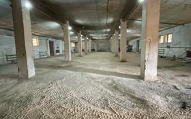 Склад продовольственный 0.18 га, 41 разъезд за 120 млн 〒 в Актобе, Старый город
