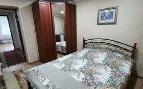 2-комнатная квартира, 70 м², 1/5 этаж посуточно, Крестьянская 43 за 8 000 〒 в Семее