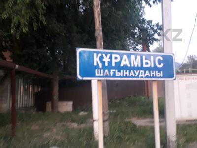 Участок 56 соток, мкр Курамыс — Кали Надырова за 160 млн 〒 в Алматы, Наурызбайский р-н
