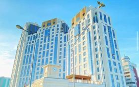 3-комнатная квартира, 128.45 м², 15/22 этаж, Наркескен 3 за ~ 66.2 млн 〒 в Нур-Султане (Астана), Есиль р-н