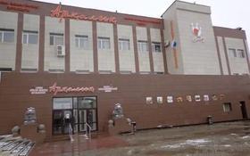 Торгово-развлекательный центр за ~ 102 млн 〒 в Аркалыке