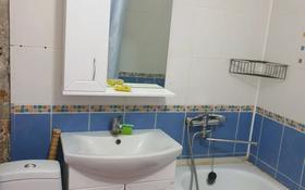 3-комнатная квартира, 72 м², 5/5 этаж, мкр Центральный 9 за ~ 16.6 млн 〒 в Атырау, мкр Центральный