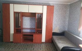 1-комнатная квартира, 32 м², 3/5 этаж помесячно, Мира 14 за 60 000 〒 в Кокшетау