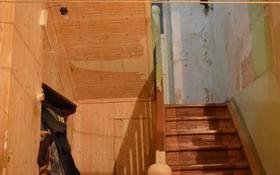 7-комнатный дом, 140 м², 13 сот., Жилгородок ,Белинского 15 — Ватутина,Мира за 49 млн 〒 в Актобе