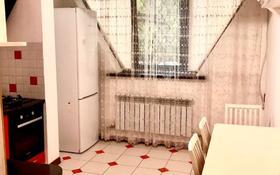 3-комнатная квартира, 74 м², 9/9 этаж, Айманова за 30 млн 〒 в Алматы, Алмалинский р-н