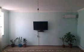 5-комнатный дом, 115 м², 5 сот., 4 улица 97 за 9 млн 〒 в Актау
