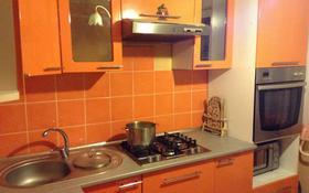 3-комнатная квартира, 75 м², 3/5 этаж, Ворошилова 1а — Абая за 24.5 млн 〒 в Костанае