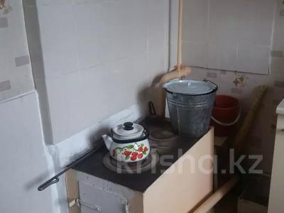 3-комнатный дом, 50 м², 15 сот., Молодежная 4 за 8.8 млн 〒 в Софиевке