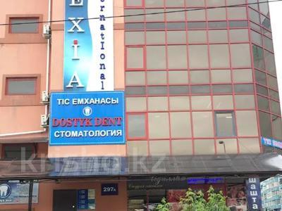 Здание, площадью 680 м², мкр Мамыр-4 297 А за 175 млн 〒 в Алматы, Ауэзовский р-н — фото 3