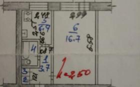 1-комнатная квартира, 30.4 м², 2/5 этаж, Павла Корчагина 106 за 2.7 млн 〒 в Рудном