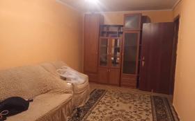 1-комнатная квартира, 32 м², 3/5 этаж помесячно, Чайковского 6 за 50 000 〒 в