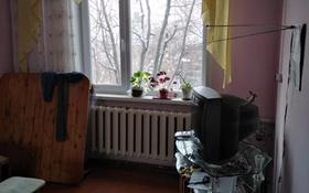 3-комнатный дом, 42 м², 6 сот., Защита за 4.3 млн 〒 в Усть-Каменогорске