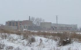 кирпичный завод за 700 млн 〒 в Костанае