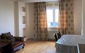 3-комнатная квартира, 120 м² помесячно, Керемет 5 за 250 000 〒 в Алматы