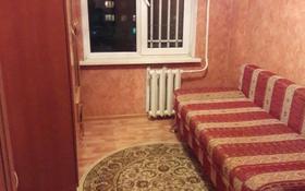 3-комнатная квартира, 53 м², 4/5 этаж, Бурова 39/2 за 14.7 млн 〒 в Усть-Каменогорске