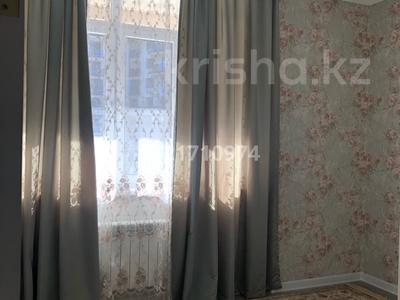 4-комнатная квартира, 115 м², 3/7 этаж, Омаровой 31 за 82 млн 〒 в Алматы, Медеуский р-н — фото 6