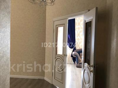 4-комнатная квартира, 115 м², 3/7 этаж, Омаровой 31 за 82 млн 〒 в Алматы, Медеуский р-н — фото 9