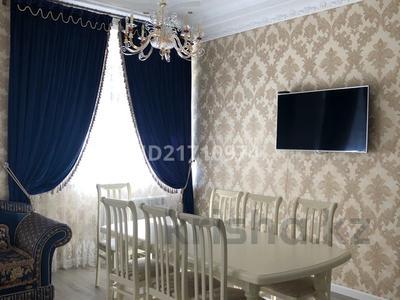 4-комнатная квартира, 115 м², 3/7 этаж, Омаровой 31 за 82 млн 〒 в Алматы, Медеуский р-н — фото 11