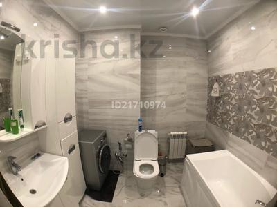 4-комнатная квартира, 115 м², 3/7 этаж, Омаровой 31 за 82 млн 〒 в Алматы, Медеуский р-н — фото 15