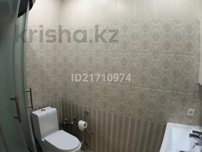 4-комнатная квартира, 115 м², 3/7 этаж, Омаровой 31 за 82 млн 〒 в Алматы, Медеуский р-н — фото 17