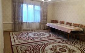 7-комнатный дом, 176 м², 7 сот., Кудайбердиева за 30 млн 〒 в Бесагаш (Дзержинское)